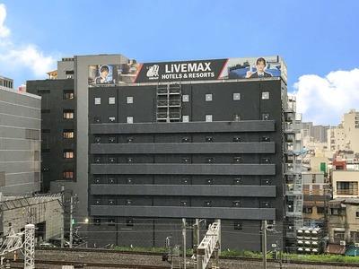 ホテルリブマックス小倉駅前