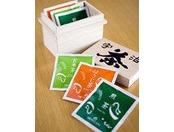 【お茶3点セット】~ 全室ご用意しております。 ~  (ほうじ茶・玄米茶・煎茶)  ※無料