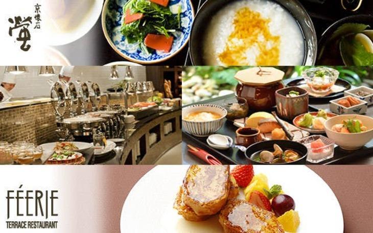 【Tポイント1%】【選べる朝食付き】 西日本No1に選ばれた和定食 or お好きなものをお好きなだけ楽しむ洋食ブッフェ