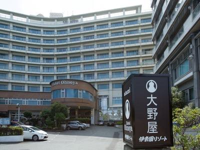 ホテル大野屋