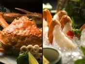 夕食【蟹づくし会席】お好みに合わせて3つの会席をご用意致しております。