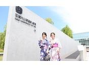 加賀片山津温泉-総湯