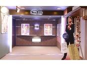 NGGホール(8月末まで休業)