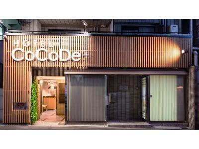 HOTEL CoCoDe+