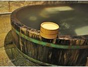 元禄風呂 樽風呂