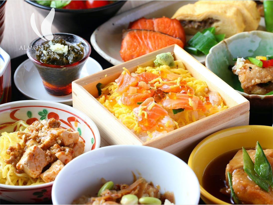 一日の元気の源、朝食。法華クラブでは、心も身体もエネルギー満タンでご出発いただけるように、郷土料理や定番メニューなど和洋バラエティに富んだ朝食バイキングをご用意しております。地元の料理やお好みのメニューを、たっぷりとご堪能ください。