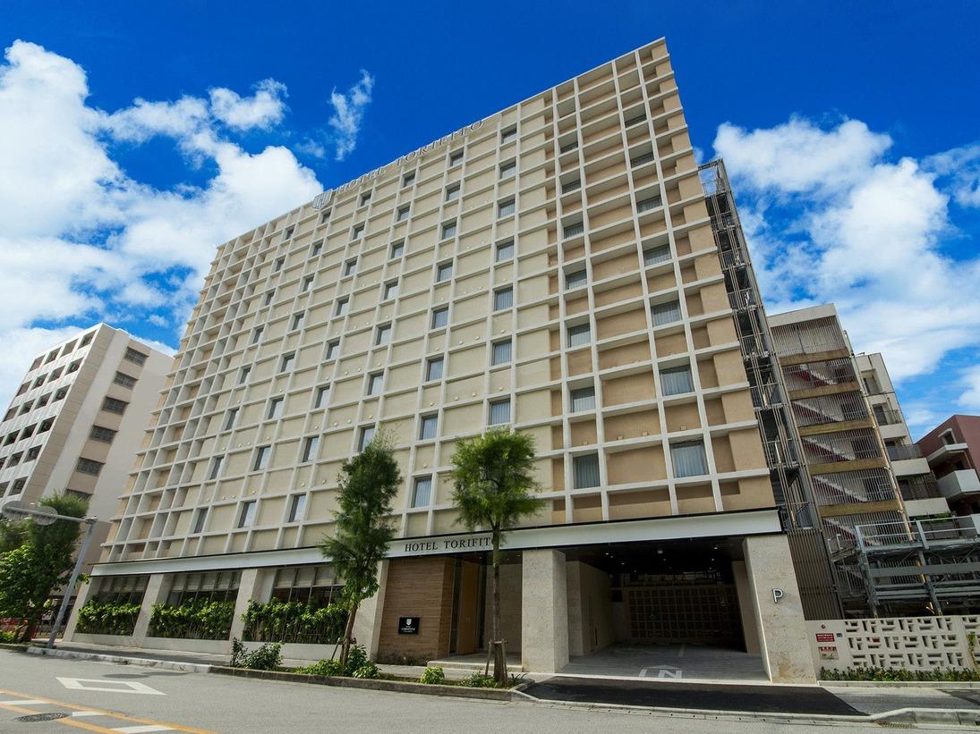 ホテル・トリフィート那覇旭橋