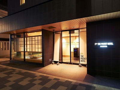 THE POCKET HOTEL(ザ・ポケットホテル)京都烏...