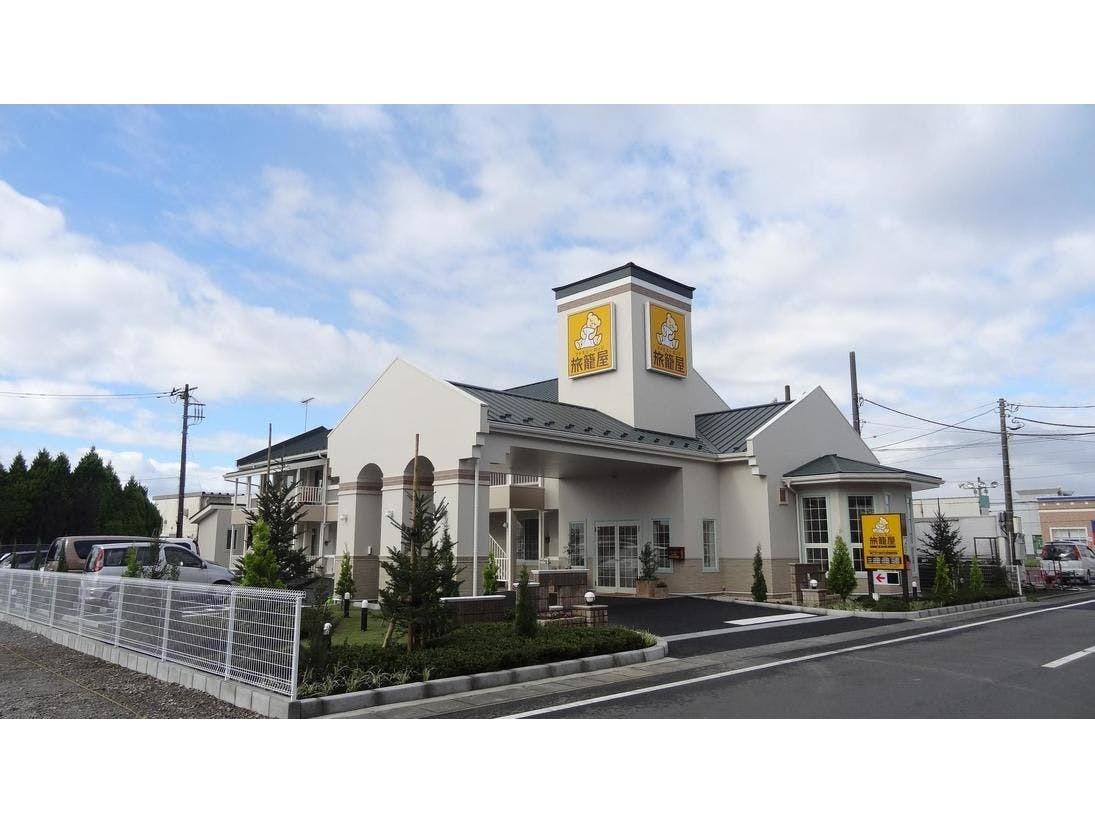 ファミリーロッジ旅籠屋・神栖店