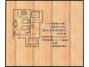 源泉かけ流し露天風呂付き客室(3階)
