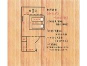 和洋折衷の和モダンベット客室(10畳、3階 禁煙)