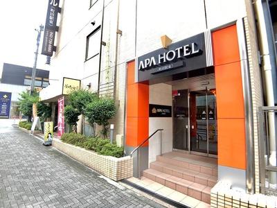 アパホテル〈町田駅東〉