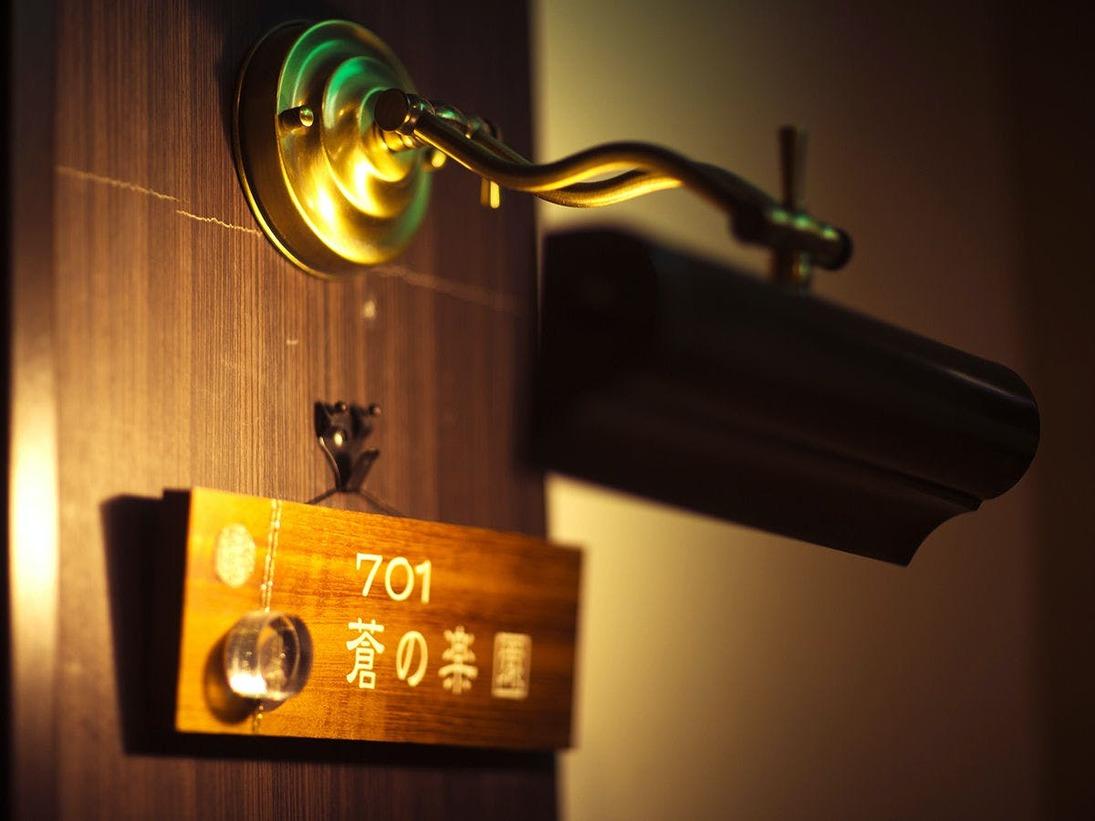 【露天ジャグジー】■貴賓室「蒼の楽園」-海景-■和洋室ツイン