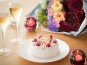 記念日にはケーキやシャンパンでお祝いを。