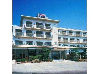 ホテル鹿島荘