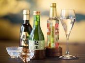 ◆銘酒の数々◆記念日遣いにお勧め。飲みやすいお酒や、地酒も豊富に揃えております