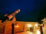 【天文台・満天星】月面や惑星、星雲や星団まで、季節の星座とともにご覧下さい。