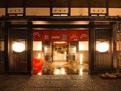 """◆外観◆正面にちいさな橙色の灯り """"ちょうちん"""" を提げ、皆さまをお待ちしております"""