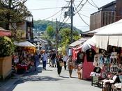 ◆周辺観光◆銀閣寺参道(バスで15分)