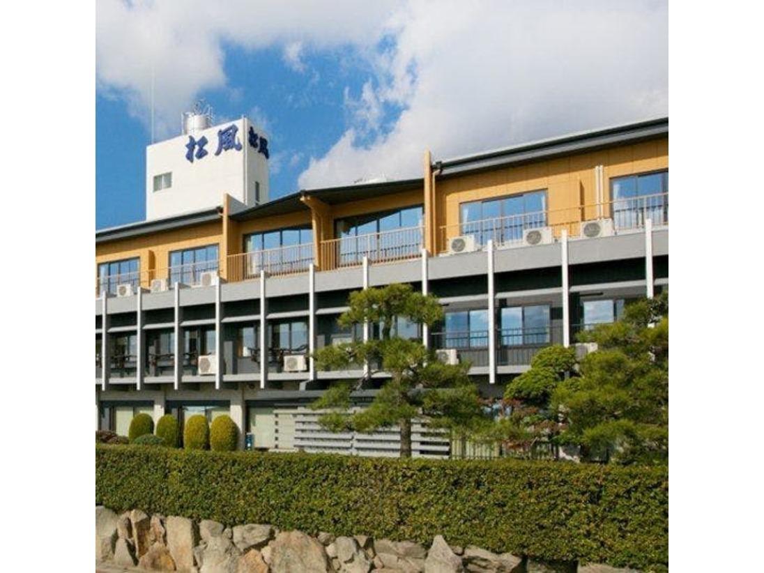 小豆島シーサイドホテル松風
