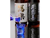 【日本酒】福島の選りすぐり地酒を取り揃えております。