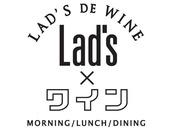 別館1階「LAD'S DE WINE」朝食営業時間は6:30~10:00(L.O. 9:30)です。
