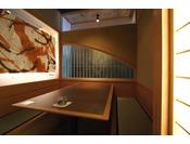レストラン個室(浜風)