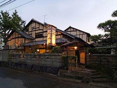 「子宝・安産の宿」 地蔵庵