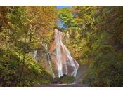 【周辺観光】嫗仙の滝。