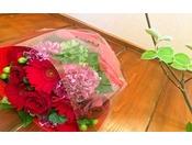 【サービス】大切な日に大切な方へ、花束の贈り物はいかがですか?(別途有料)