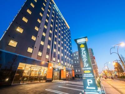 アパホテル<ひたちなか勝田駅前>