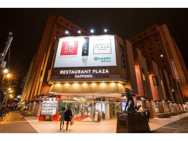 レストランプラザ札幌
