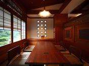別邸音信「日本料理 雲遊」