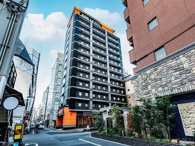 アパホテル〈新大阪 南方駅前〉