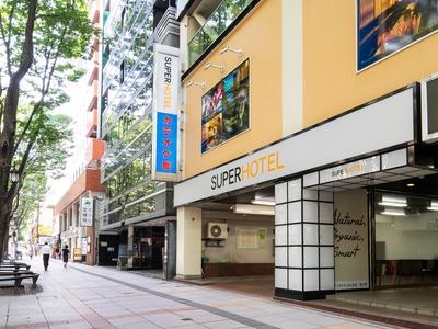 スーパーホテルInn仙台・国分町