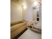 下呂温泉を源泉から引き込んだ高野槇のお風呂