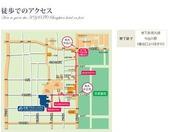 【アクセス・徒歩】最寄駅は地下鉄烏丸線「今出川」。京都御所を左に見ながら、和菓子で有名な虎屋さんや金剛能楽堂を過ぎて、中立売通りを右へ。 そして、交番、郵便局を過ぎて一つ目の信号を左へ…すると、右に大きなケヤキが見えます。