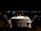 記念日は、夜景の見える回転展望レストランで優雅に夕食を♪