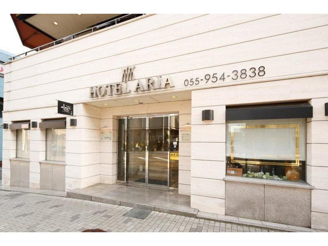 HOTEL ARIA 沼津