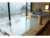 【大浴場】季の湯。