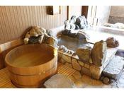 【大浴場】季の湯。真湯や水風呂も。