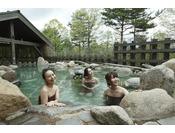 【大浴場】露天風呂は湯川の湯とわたの湯の混合湯