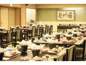 ■宴会場■4名の小グループから75名様までの団体様までご対応ができます。
