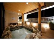 男性大浴場 露天風呂露天風呂には炭酸泉を導入しております
