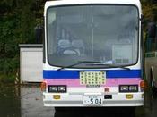 花巻南温泉峡定時運行「無料シャトルバス」