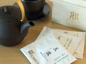 山形鋳物のかわいい急須で京都宇治のお茶を(エグゼクティブフロア、プレミアムフロア、華小路フロア、各フロアスイートルーム、ラグジュアリーツインルーム、和洋室)