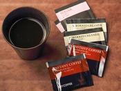 無料インスタントコーヒー(レギュラーフロア)