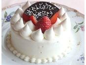 【アニバーサリー】オリジナルデコレーションケーキ(要予約・3日前)4号・5号の2サイズ