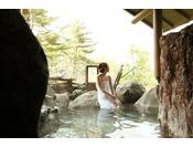 【貸切露天風呂】岩室(いわむろ)。当館は無料で貸切露天風呂にご入浴頂けます。Private open air-bath ( reservation is not needed )