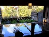 【大浴場】外の景色を眺めながら草津温泉を満喫!